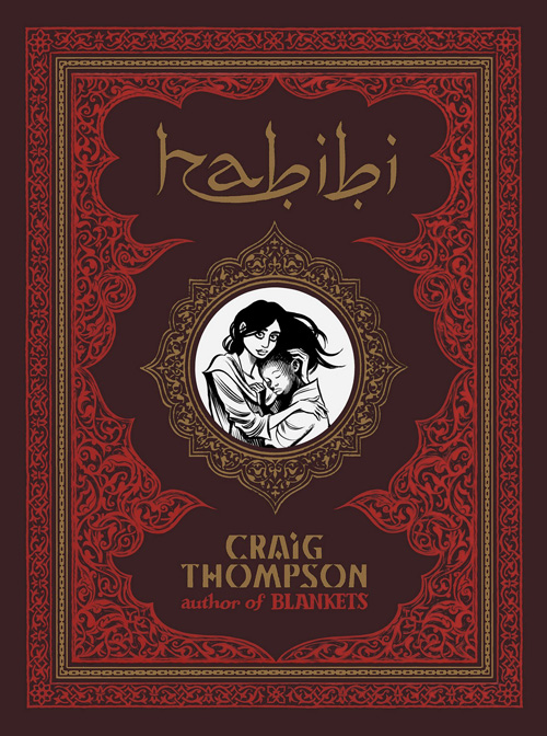 habibi-craig-thompson